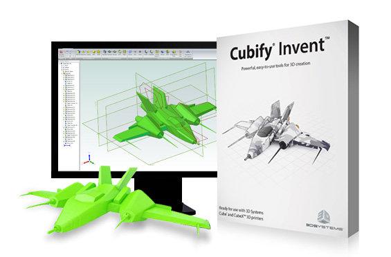 Cubify Invent license