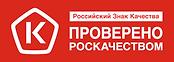 АВТОДРУГ | Проверено Роскачеством