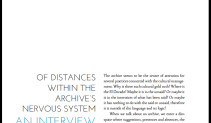 Of Distances within the Archive's Nervous System