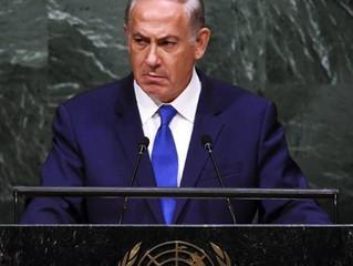 "Netanyahu on Aid to Palestinian ""Martyrs"""