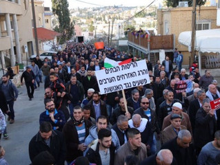 Thousands of Israeli Arabs Protest Home Demolitions