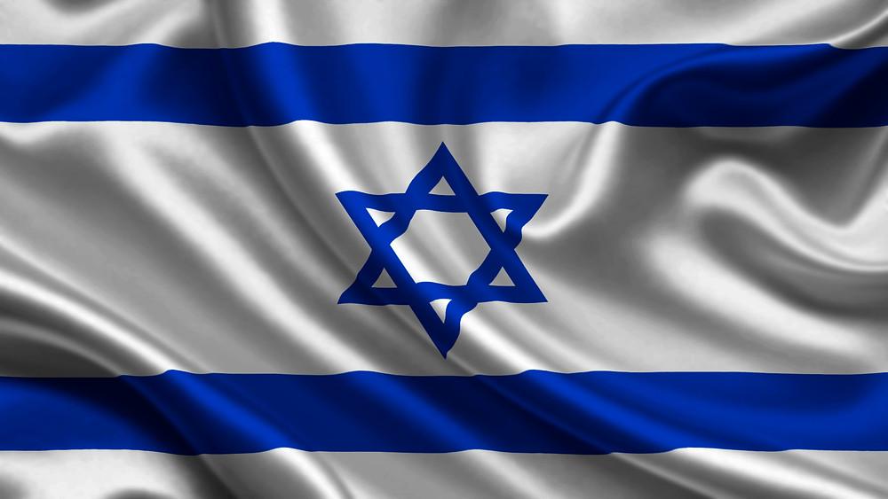 israel wallapaper.jpg