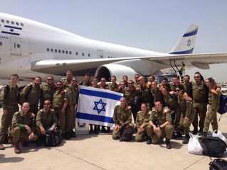 Israeli Relief Lands in Nepal