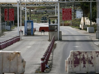 IDF Closes Off West Bank for Purim