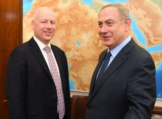 US, Israel Don't See Eye-to-Eye on Settlement Freeze