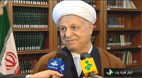 4th-president-iran.jpg