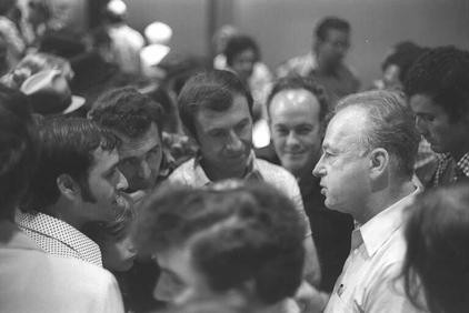 Rabin-Entebbe.jpg