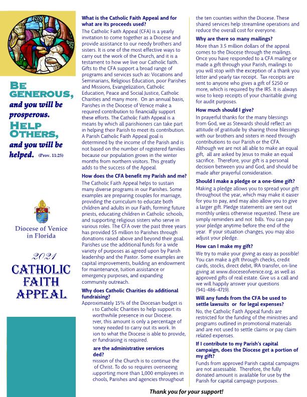 2021 CFA FAQ.png