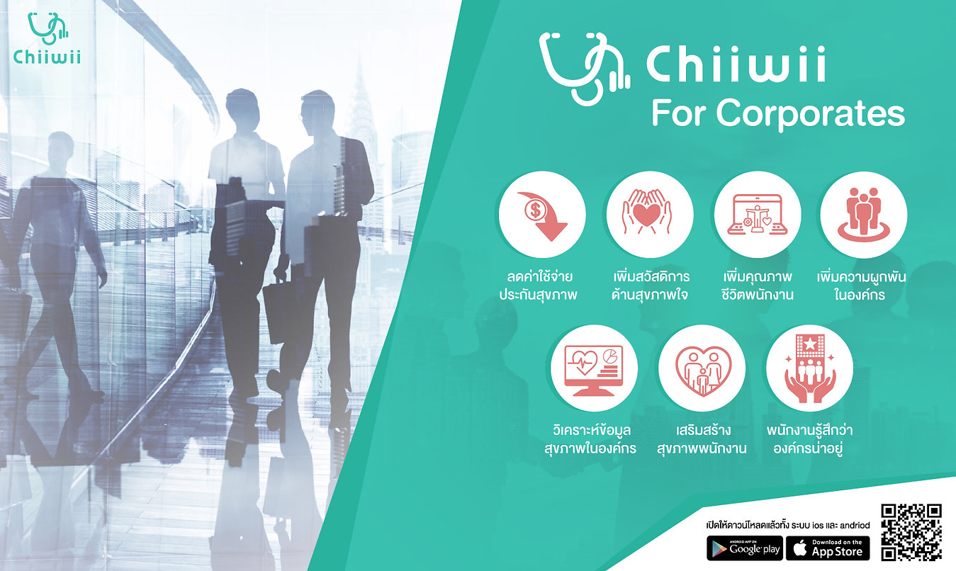 Chiiwii-for-Corporates---1600x956.jpg