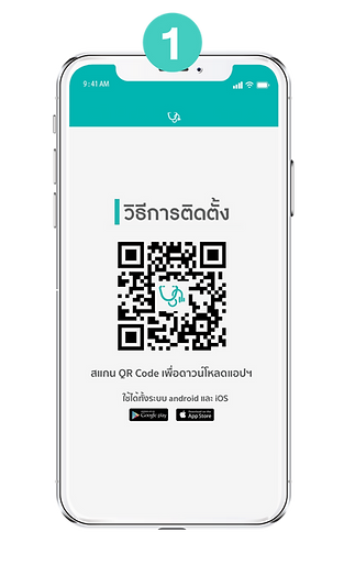 app-step1.png