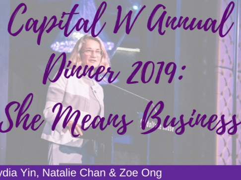 Capital W Annual Dinner 2019: She Means Business