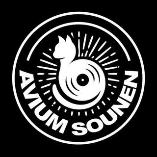 Avium Sounen
