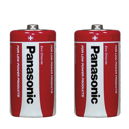 Batterij C - 2 stuks
