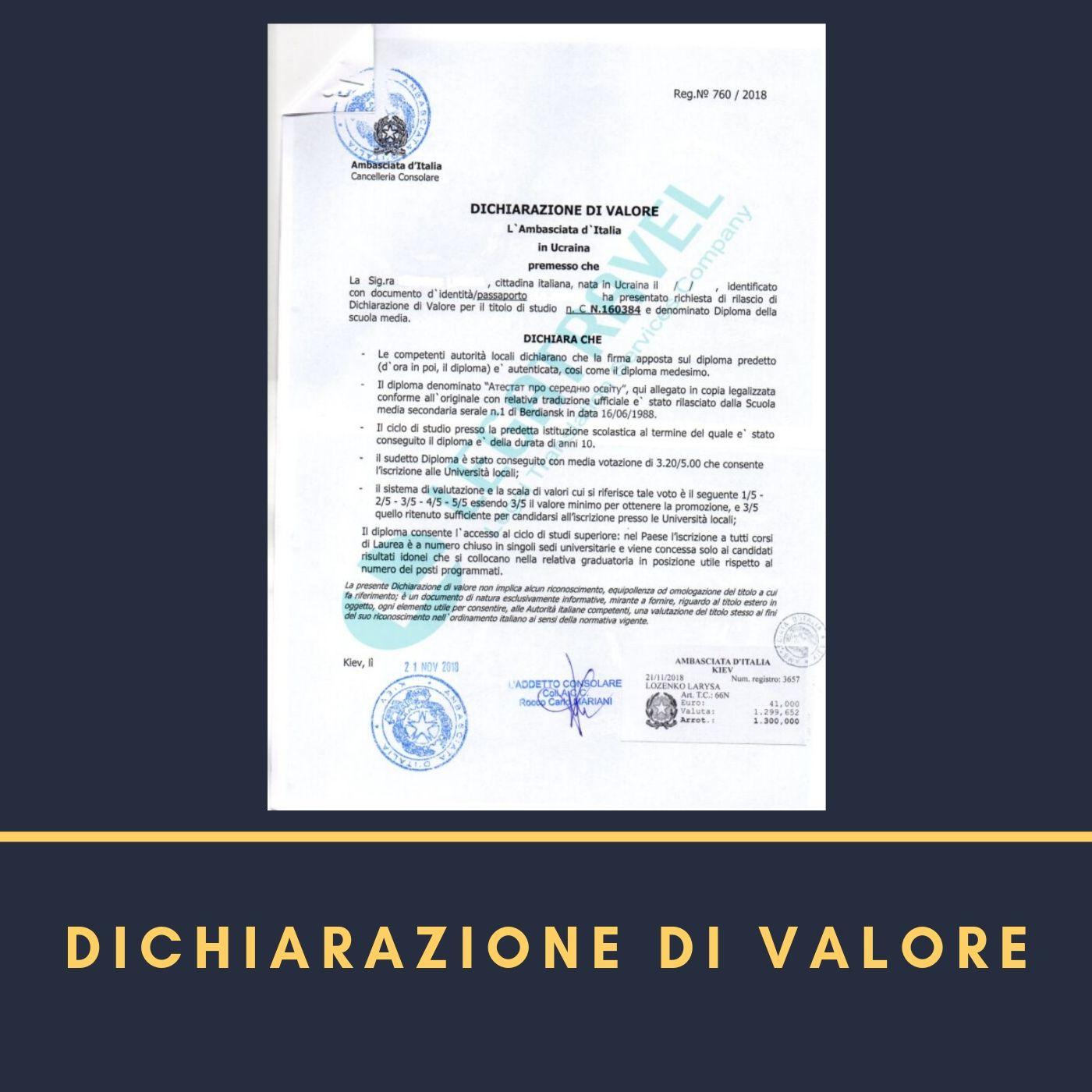 Dichiarazione di valore
