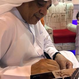 قريبا تجدونها في المكتبة الوطنية .. «كَرْدَمَ» أول نتاجات محمد فاضل الأدبية