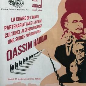 «معهد العالم العربي» يحتفي  بالشاعر البحريني قاسم حداد