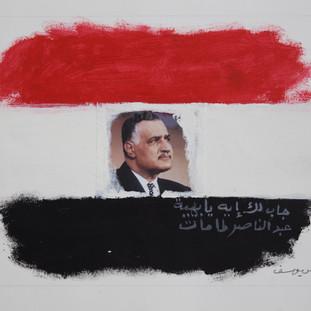 عن بطاقات الفنان عباس يوسف