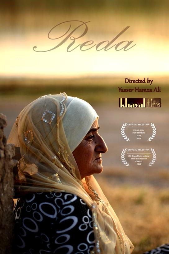 انطلاق مهرجان « البحرين السينمائي» في الواحة مول