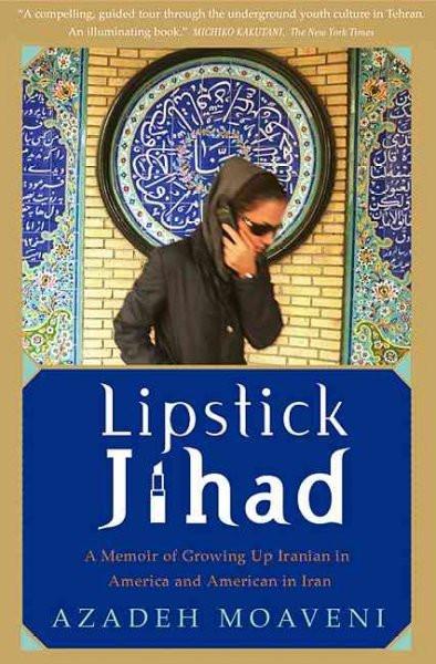 كتاب جهاد أحمر الشفاه
