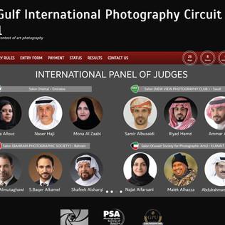 باعتماد دولي رفيع المستوى ..«جمعية البحرين» تطلق مسابقة خليجية عالمية للتصوير