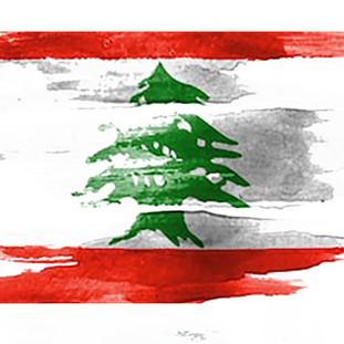 حزنُ بيروت