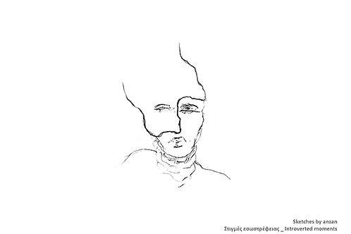 Στιγμές Εσωστρέφειας - Introverted Moments