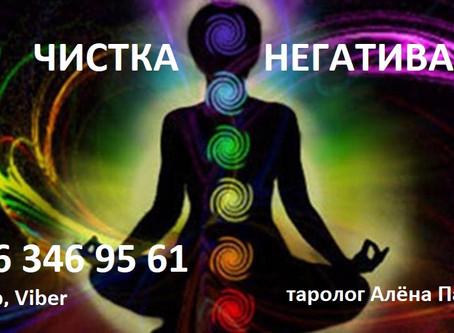 Медитация на наполнение тела энергией и поднятие иммунитета