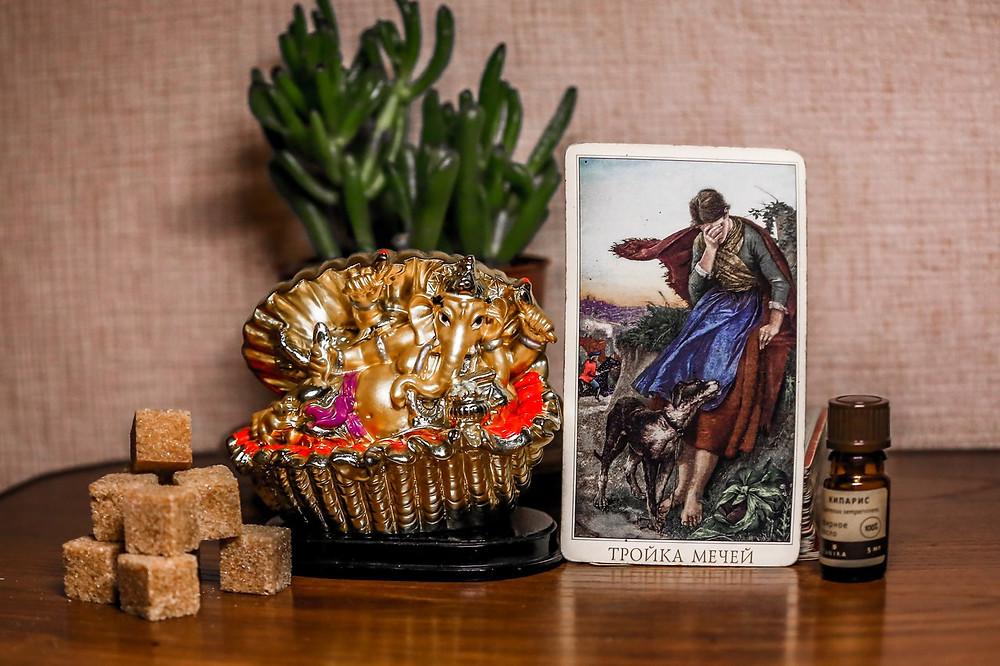 Совет карт Таро на15 Июля.Тройка Мечей. Автор прогноза и фотограф, таролог Алёна Панфилова
