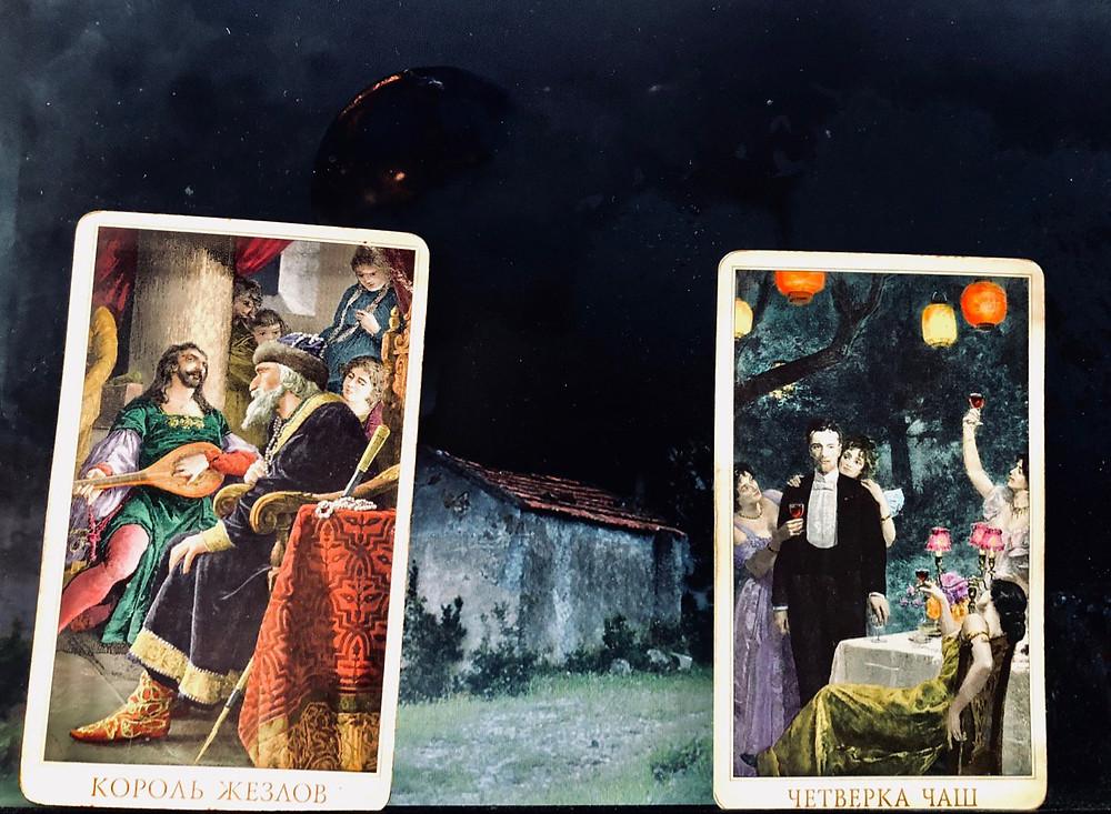 Карта дня. Король Жезлов и Четверка Чаш. Автор прогноза таролог Алена Панфилова