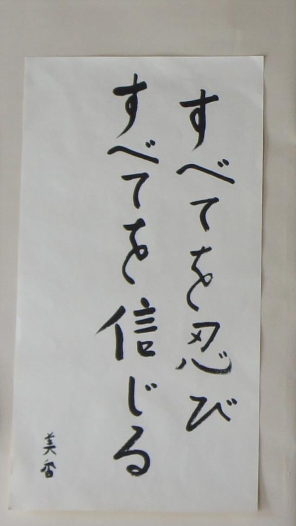 DSC04724 (3).JPG