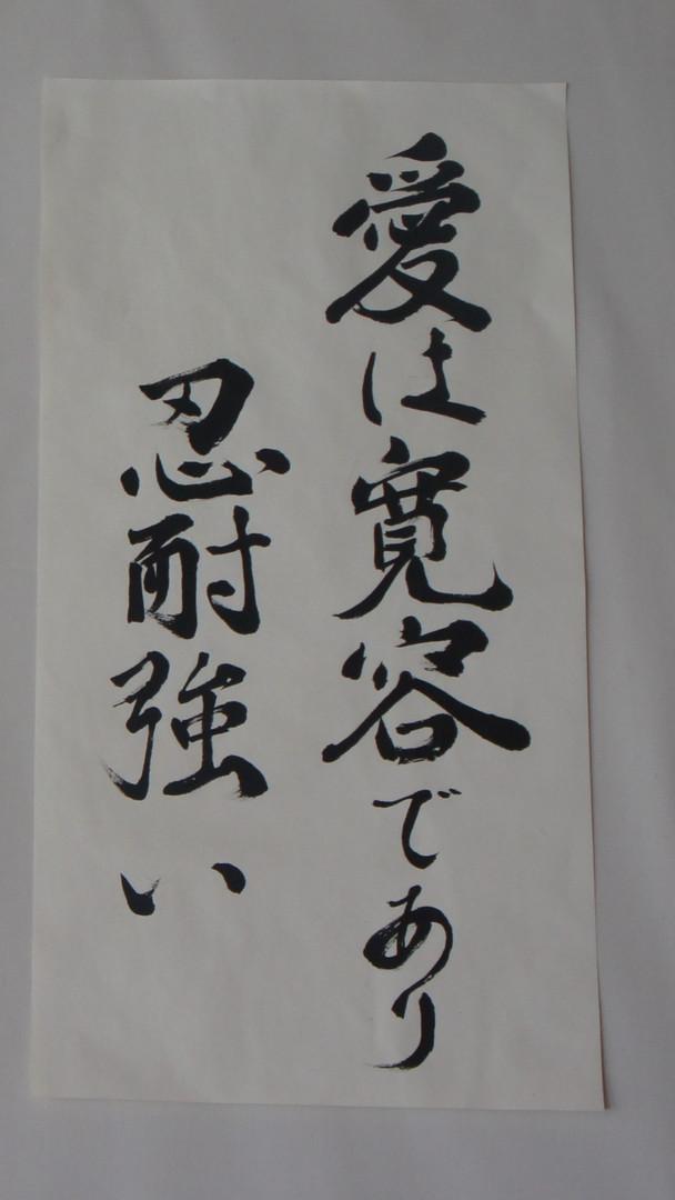DSC04722 (3).JPG