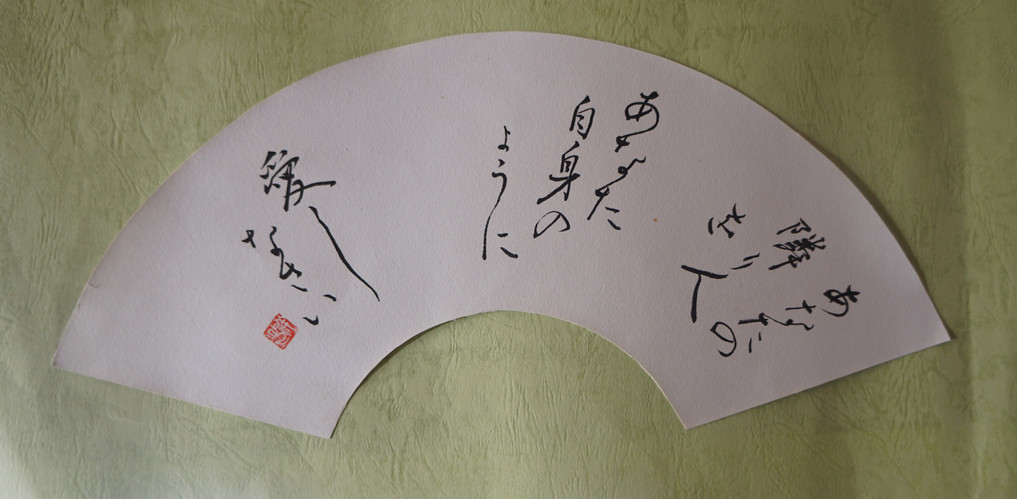 DSC00380 (2).JPG