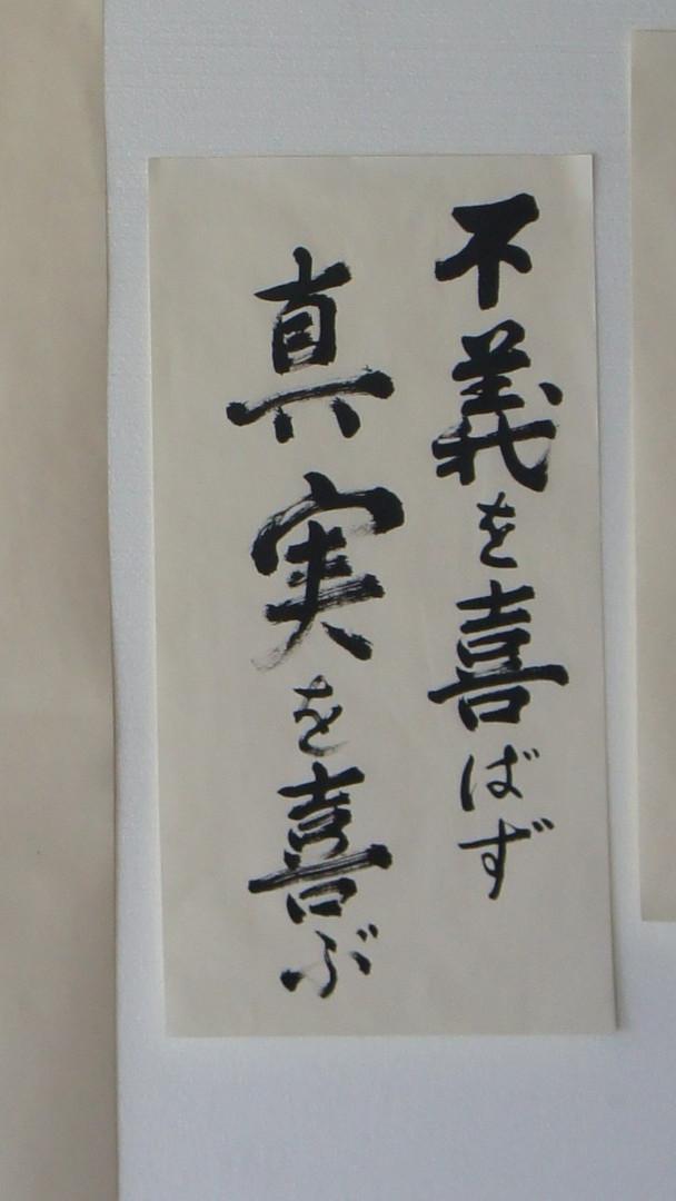 DSC04723 (3).JPG