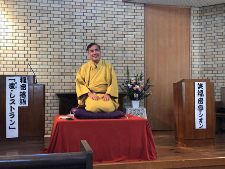 11月18日(日)特別伝道礼拝・特別伝道集会