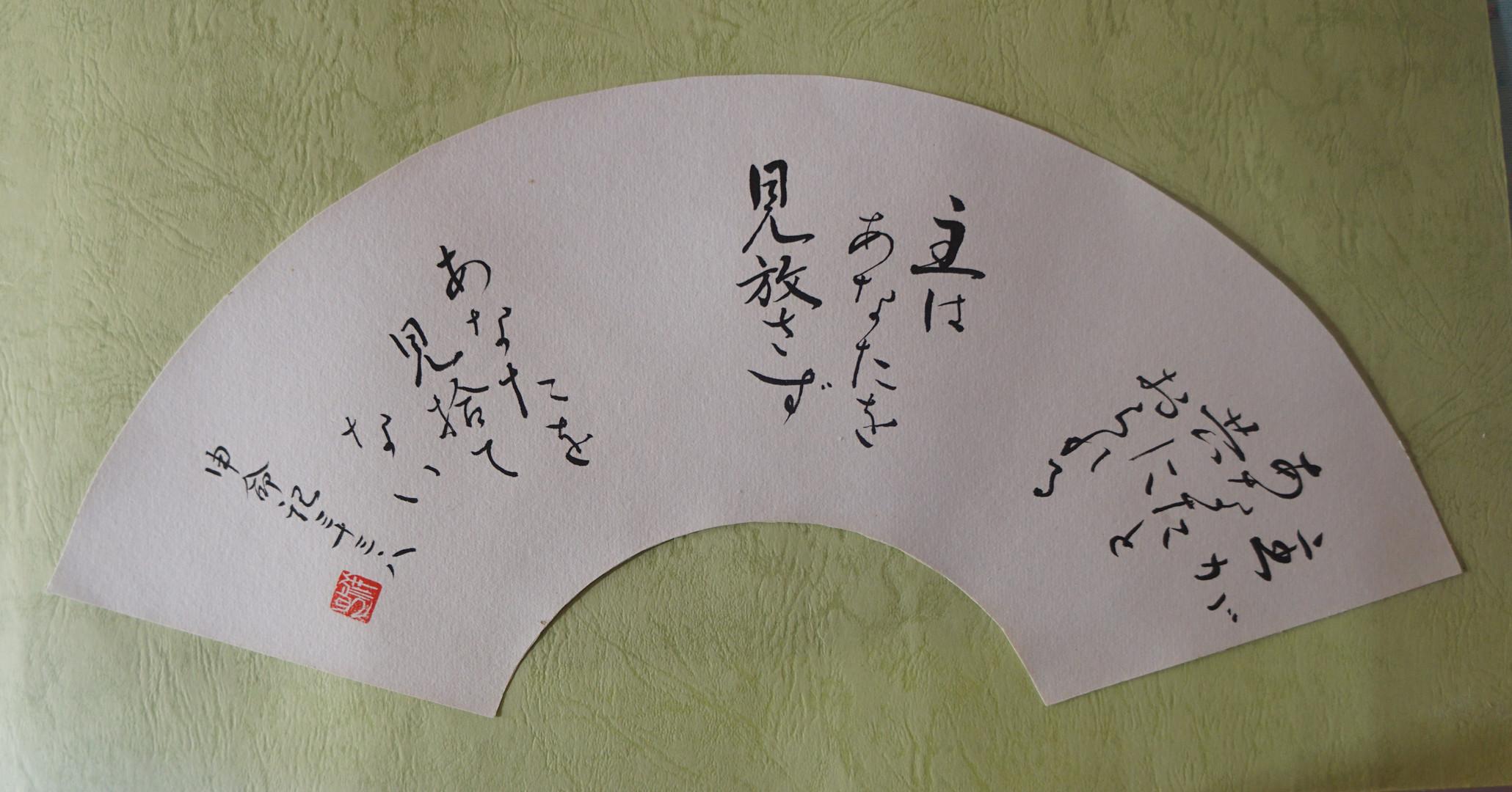 DSC00381 (2).JPG
