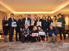 Presentación del proyecto Arte, vino y territorio en Shanghai