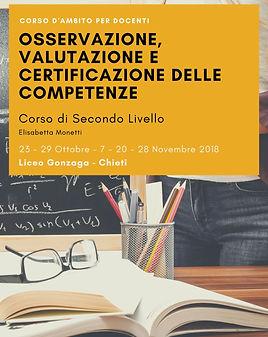 Gonzaga Valutazione competenze.jpg