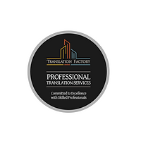 logo patrat professional translation.png
