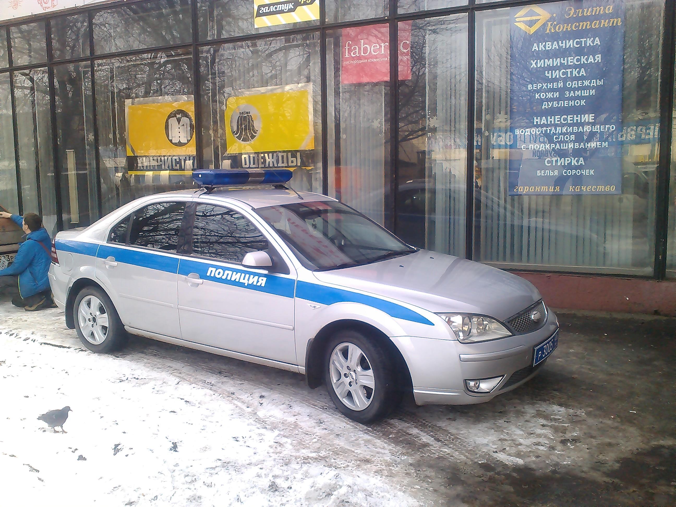полиция форд мондео 1000 4+1