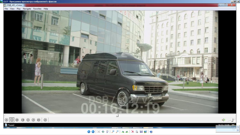ford econoline 1400р., 4+1 (1)