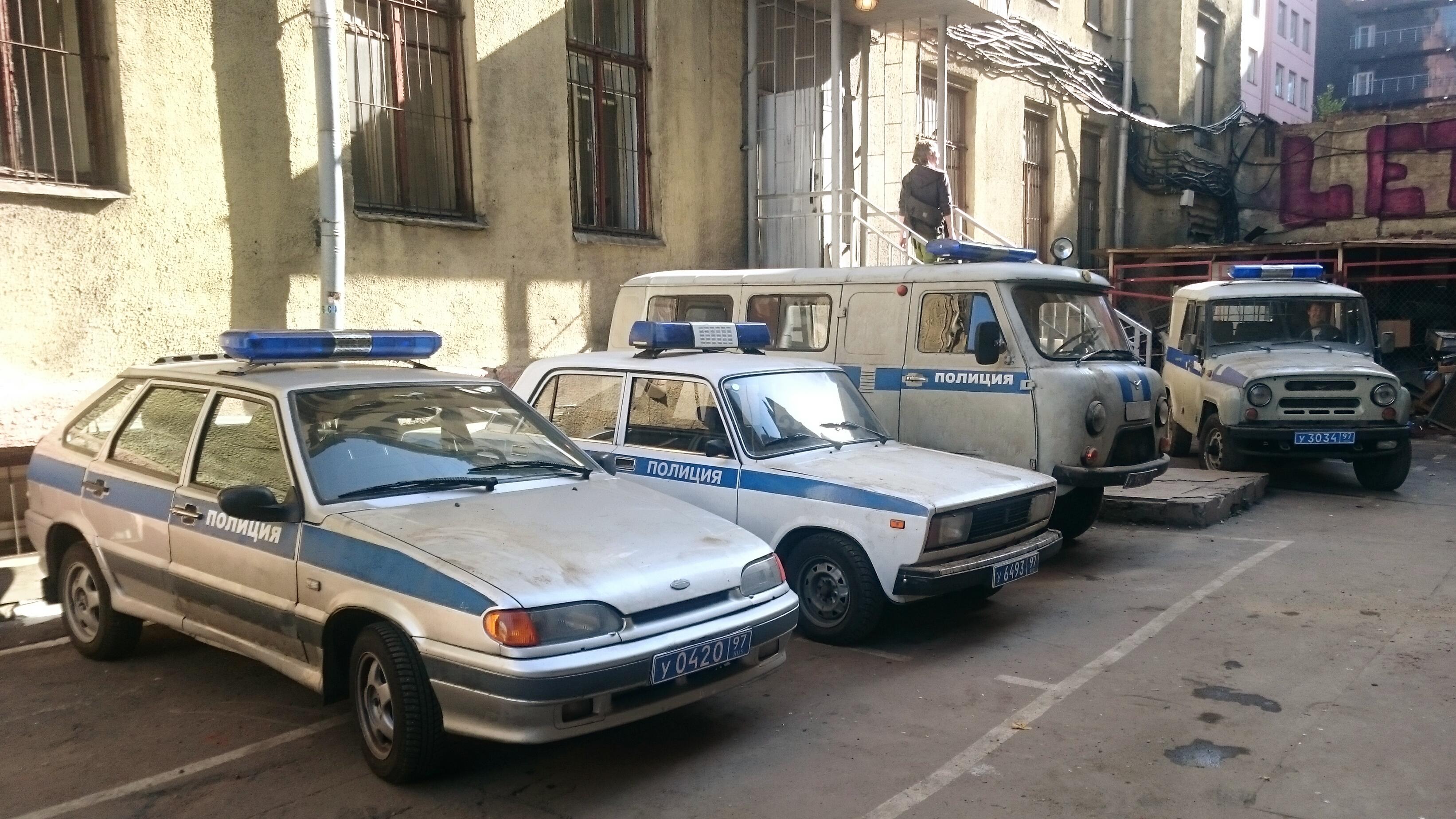 милиция полиция