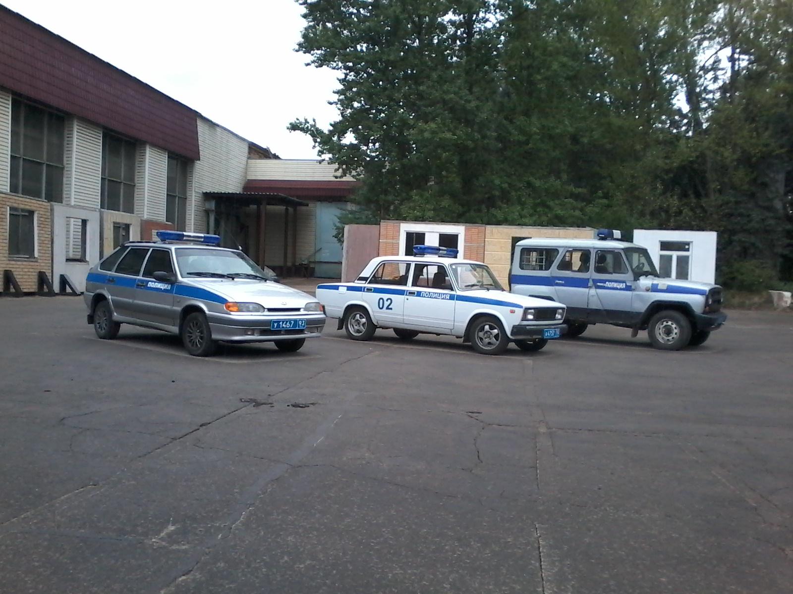 полиция рус