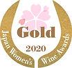 SAKURA_Logo_2020_Gold.jpg