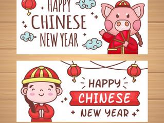 Happy Lunar New Year 2019!