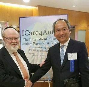 2016 ICare4Autism International Autism Conference
