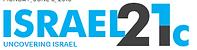 Israel 21 C