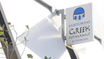 Santorini by Georgios