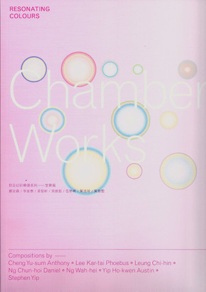 Resonating Colours – Chamber Works