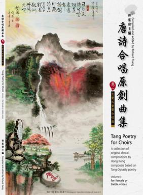 Tang Poetry for Choir (Vol 1).jpg