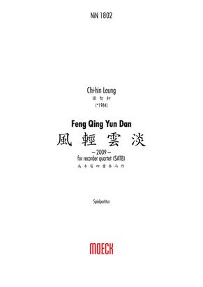 Feng Qing Yun Dan